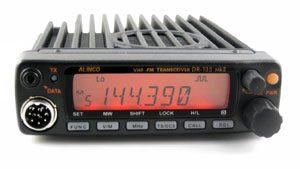 Opinion amateur radio equipment billings